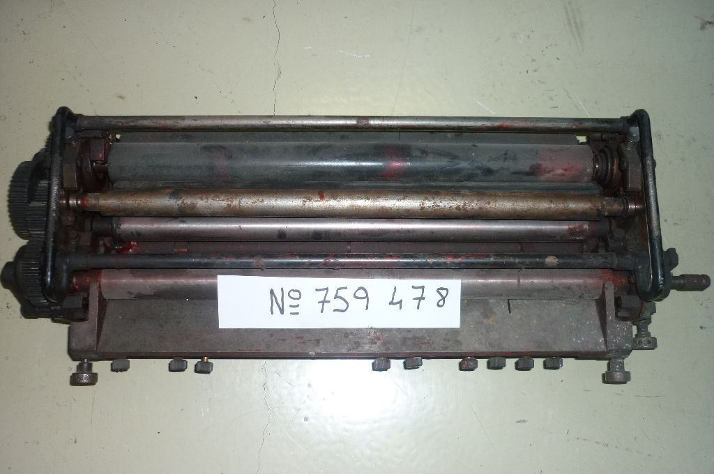HEIDELBERG N P UNIT FOR GTO46, Year : 0, ref.41870   www.coci-sa.com/en   41870.jpg