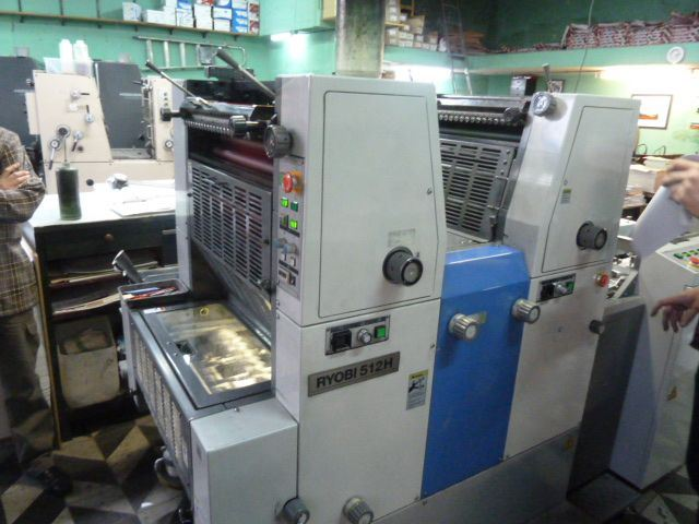 RYOBI 512 H, Year : 2001, ref.46346 | www.coci-sa.com/en | 46346n_1.jpg