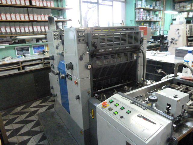 RYOBI 512 H, Year : 2001, ref.46346 | www.coci-sa.com/en | 46346n_4.jpg