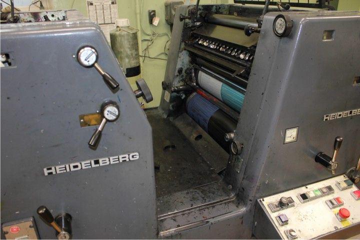 HEIDELBERG GTOZ 52, Year : 1989, ref.46925 | www.coci-sa.com/en | 46925n_1.jpg