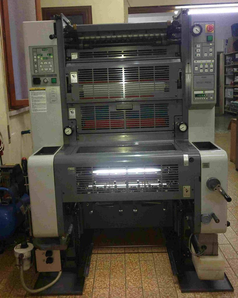 RYOBI 520 X, Year : 1998, ref.47304 | www.coci-sa.com/en | 47304n.jpg