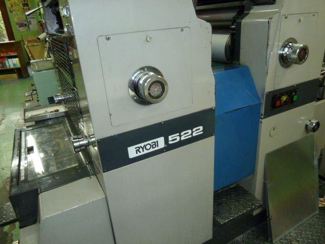 RYOBI 522, Year : 1990, ref.54385 | www.coci-sa.com/en | 54385n_3.jpg