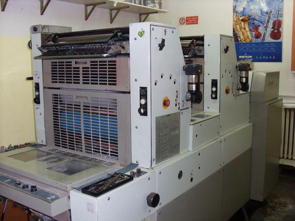 ADAST 526 P, Year : 1998, ref.55532 | www.coci-sa.com/en | 55532n_2.jpg