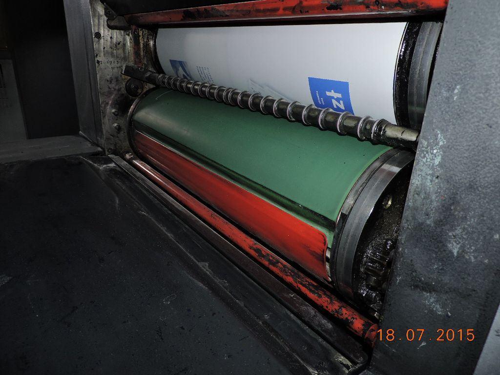 HEIDELBERG SM 52 4, Year : 2008, ref.57528 | www.coci-sa.com/en | 57528n_6.jpg