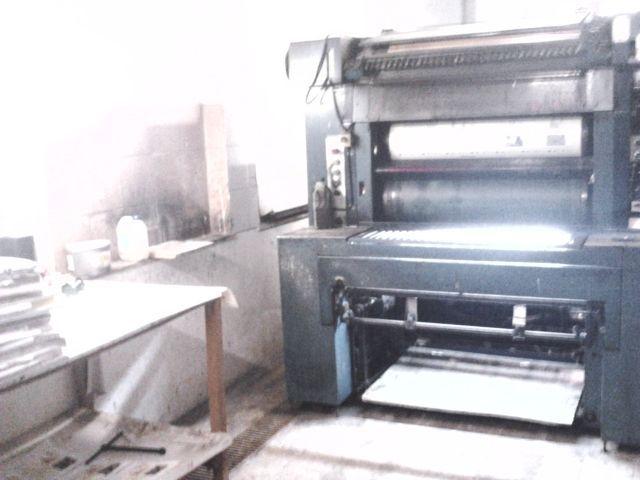NEBIOLO INVICTA 38R, Year : 1975, ref.63700 | www.coci-sa.com/en | 63700n_3.jpg