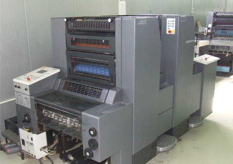 HEIDELBERG SM 52 2 P, Year : 1998, ref.66049   www.coci-sa.com/en   66049n.jpg