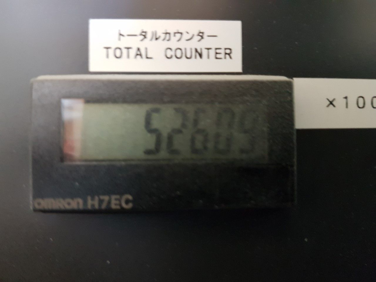 KOMORI L428, Year : 2003, ref.67736 | www.coci-sa.com/en | 67736n_8.jpg