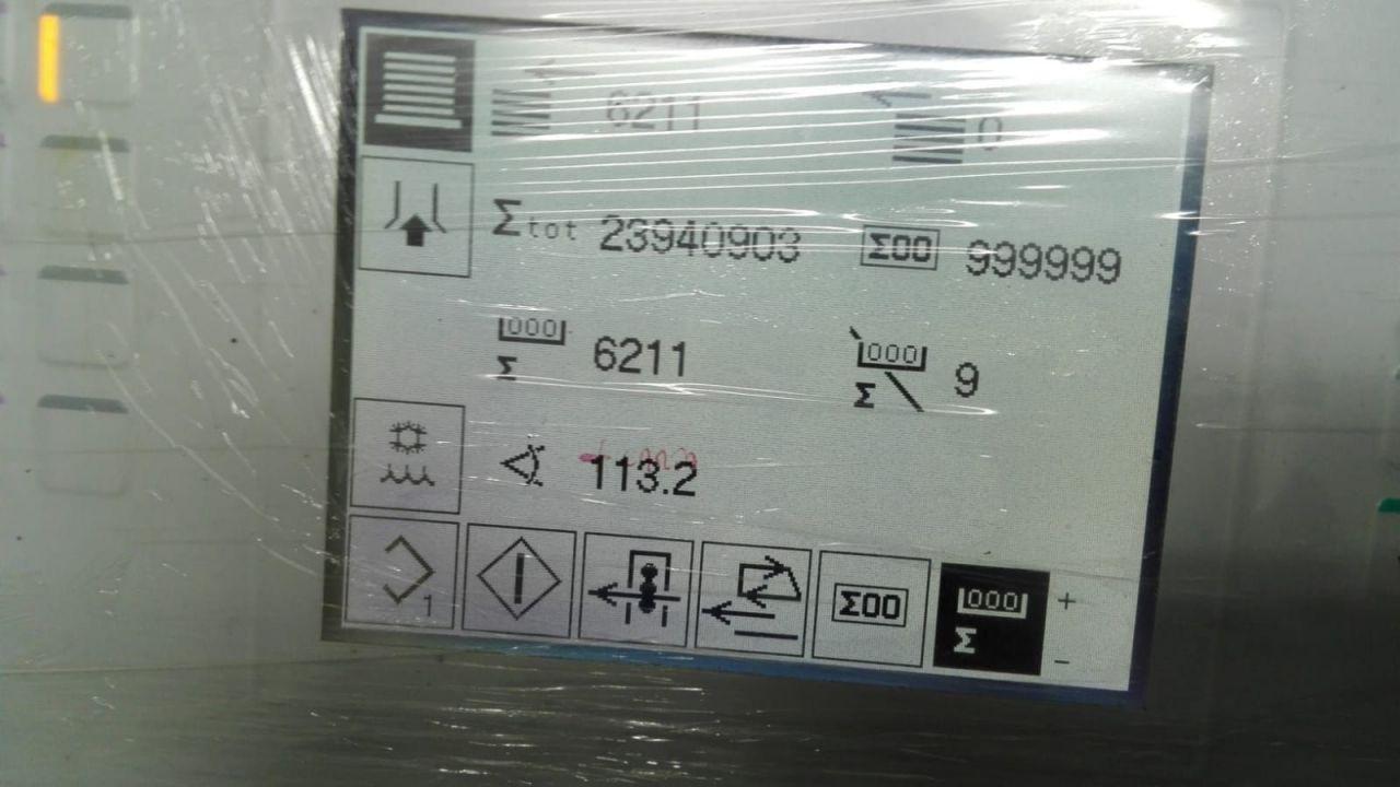 HEIDELBERG SM 52 1, Year : 2001, ref.68648 | www.coci-sa.com/en | 68648n.jpg