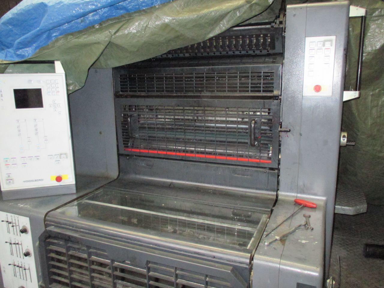 HEIDELBERG PM 74 2, Year : 2001, ref.68713 | www.coci-sa.com/en | 68713n_5.jpg