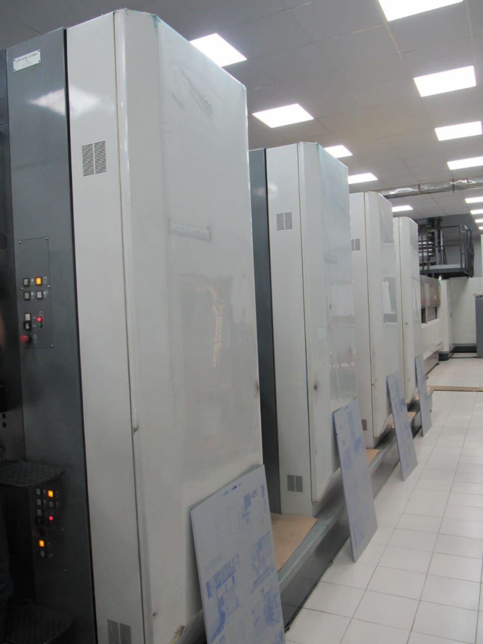 KOMORI SYSTEM 38 S, Jahr : 2011, ref.68788 | www.coci-sa.com/de | 68788n_1.jpg
