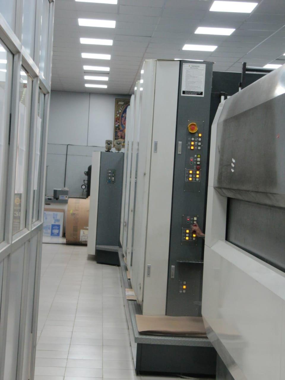 KOMORI SYSTEM 38 S, Jahr : 2011, ref.68788 | www.coci-sa.com/de | 68788n_15.jpg