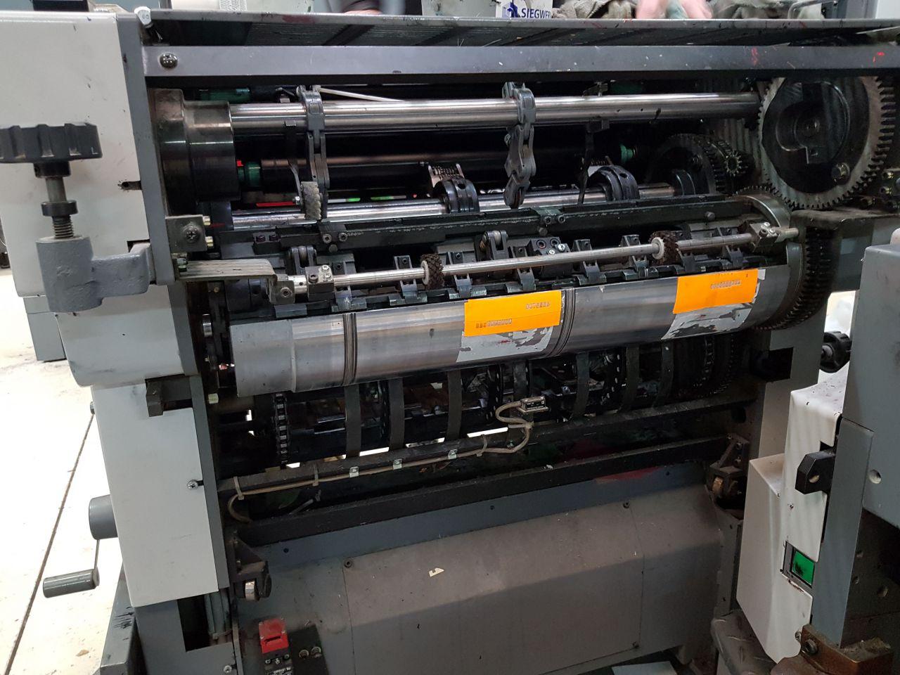 RYOBI 522 GE, Year : 2009, ref.69085 | www.coci-sa.com/en | 69085n.jpg