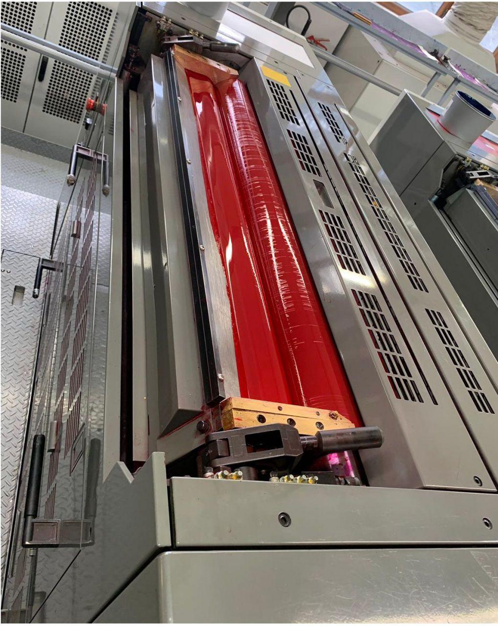 KOMORI LS 540 CX, Year : 2010, ref.69247   www.coci-sa.com/en   69247n_14.jpg