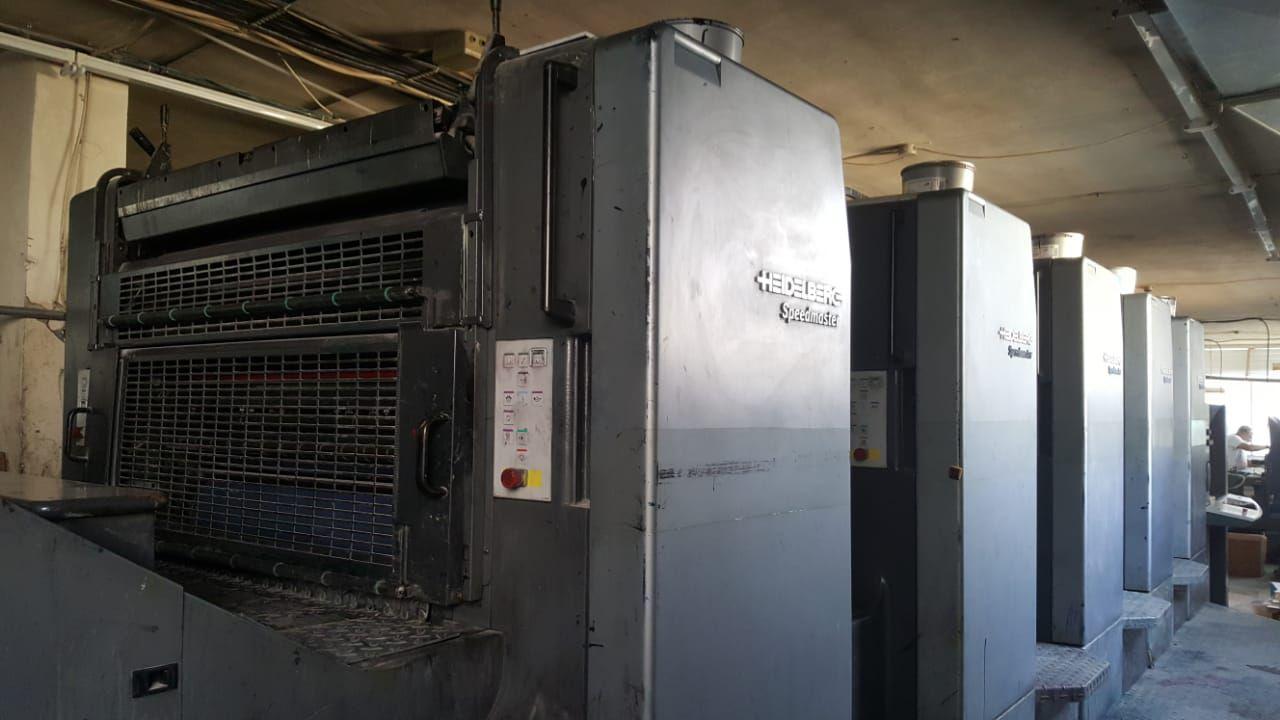 HEIDELBERG SM 102 5 P, Year : 2001, ref.70943 | www.coci-sa.com/en | 70943n_1.jpg