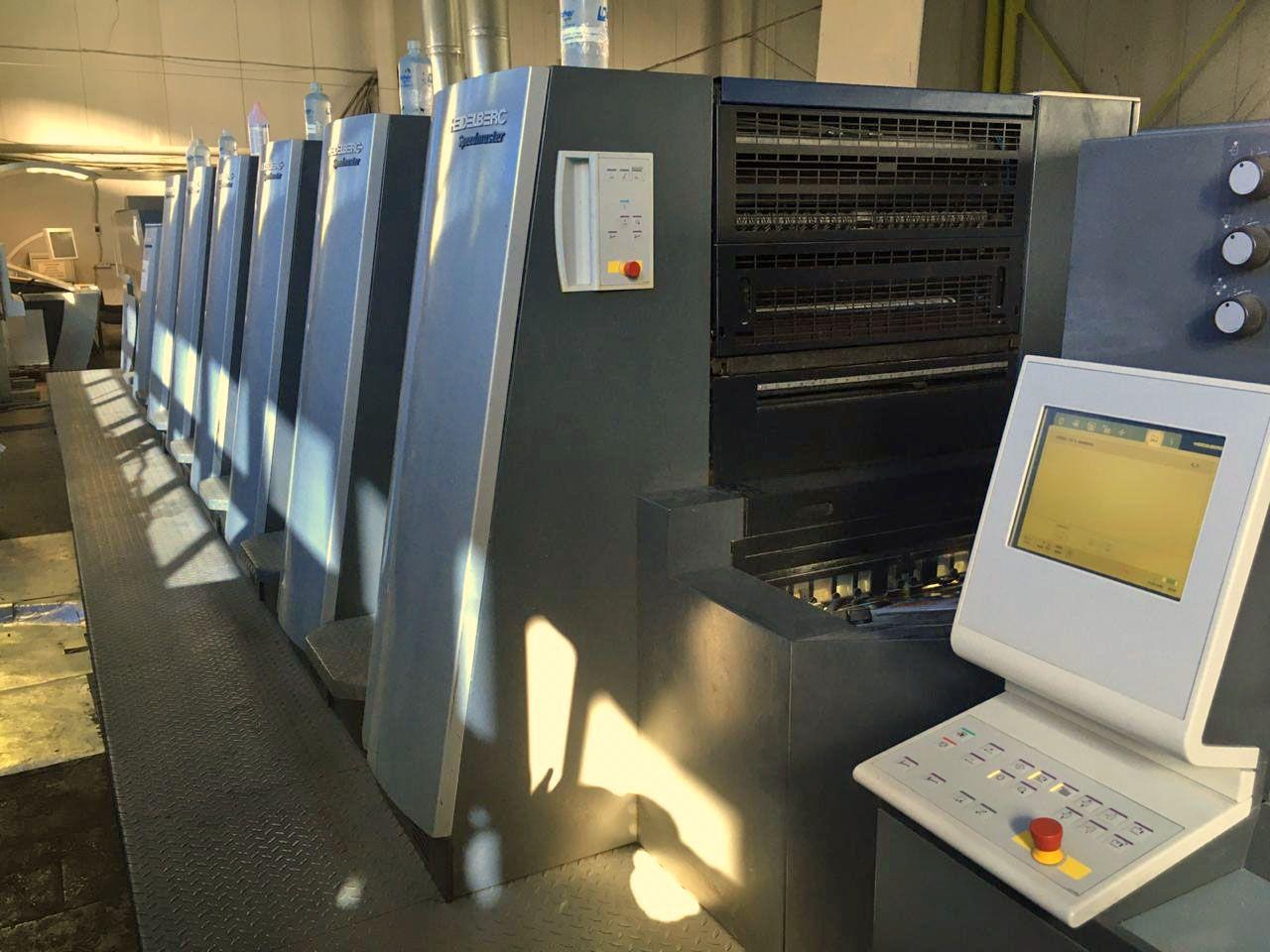 HEIDELBERG XL 75 6 LX, Year : 2012, ref.70961 | www.coci-sa.com/en | 70961n_1.jpg