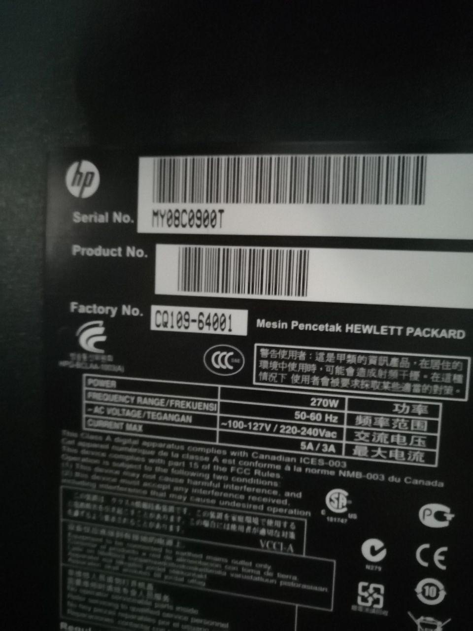 HP DESIGN JET, Year : 2013, ref.71308 | www.coci-sa.com/en | 71308n_2.jpg