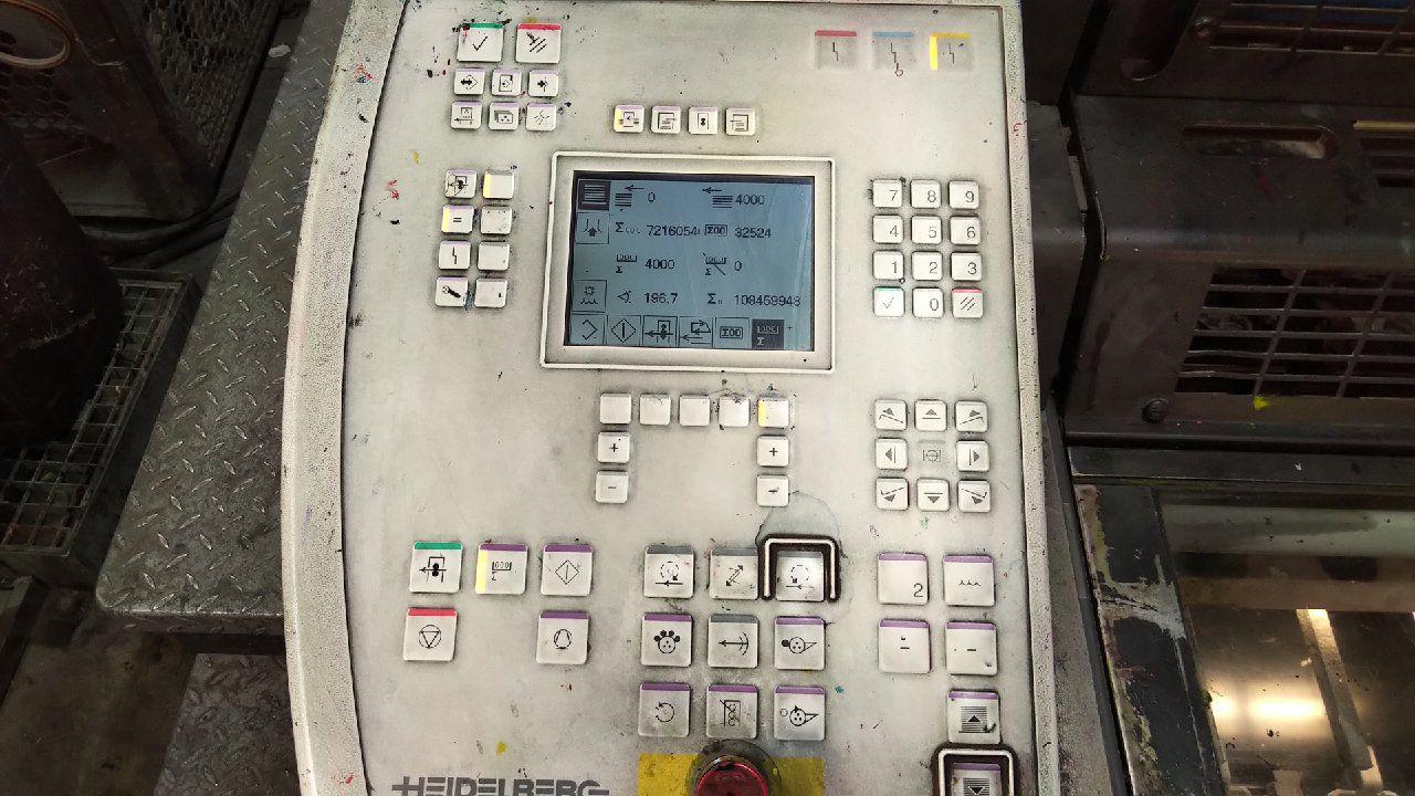 HEIDELBERG SM 52 2, Year : 2003, ref.71703 | www.coci-sa.com/en | 71703n_2.jpg